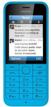 Nokia 220 (Dual SIM)