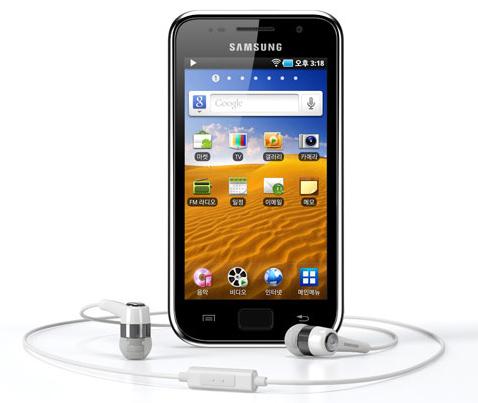 Samsung przedstawi Galaxy S2, Galaxy Tab 2 oraz Galaxy Player na targach CES?