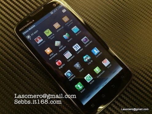 Motorola Atrix 2 z LTE