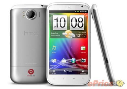 HTC Runnymede uchwycony na zdjęciu
