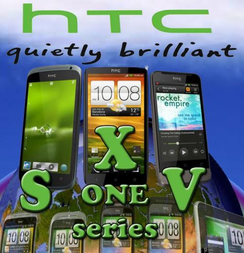 HTC One Logo