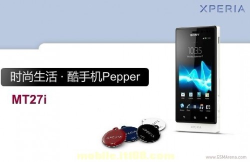 Sony Pepper