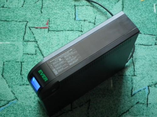 Recenzja EVER ECO 1000 LCD