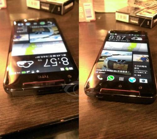 Zdjęcia oraz specyfikacja HTC Butterfly S