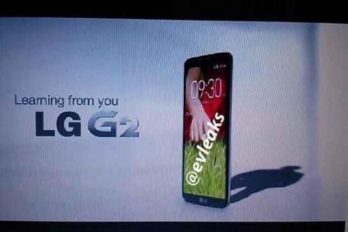 Czy prezentacja LG G2 odbędzie się w lipcu?
