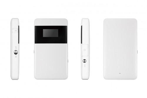 Mobilny router ZTE MF63: Internet 21.6Mbs w kieszeni