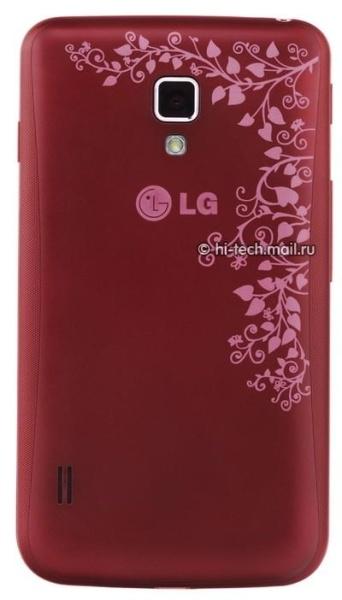 LG Optimus L7 II w limitowanej wersji z dedykacją dla kobiet