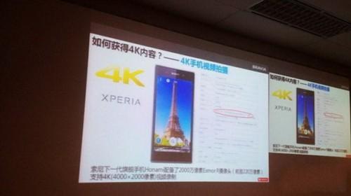Premiera smartfona Sony Honami