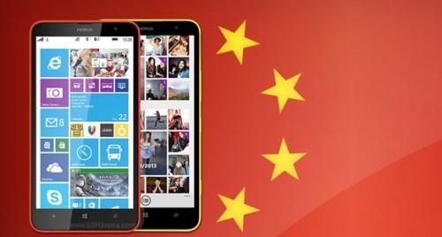 Lumia 1320 chiny