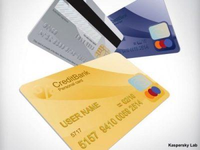 Zagrożenia związane z bankowością online