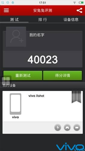 Rekord Vivo XShot