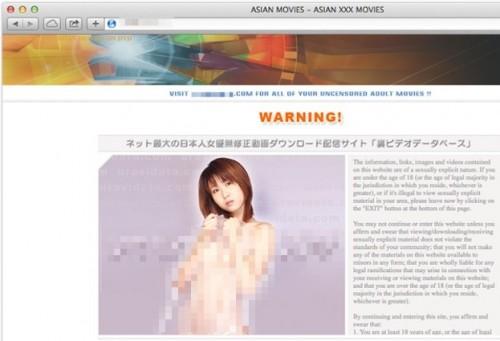 Japońskie porno