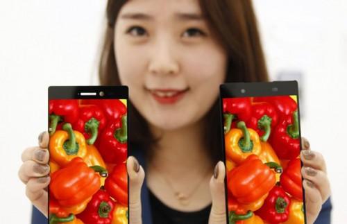LG ekran z cienkimi ramkami