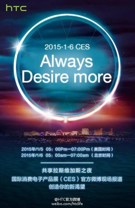 CES 2015 zapowiedź HTC
