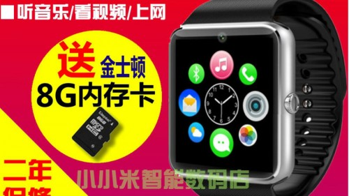Apple Watch podróbka