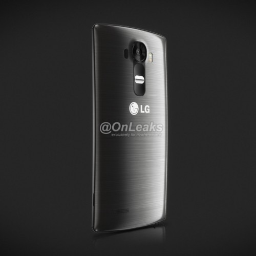 LG G4 - pierwsze zdjęcie