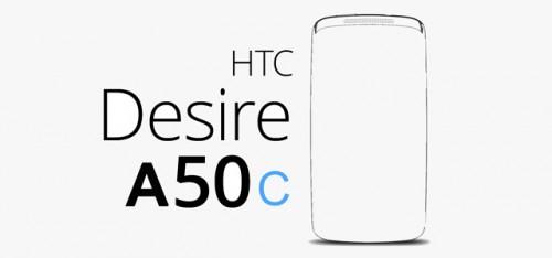 HTC Desire A50C logo