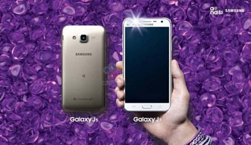 Samsung Galaxy J5 i J7