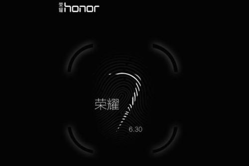 Huawei Honor 7 teaser
