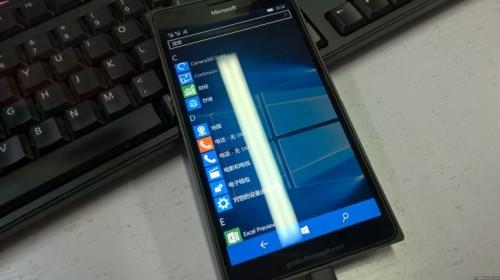 Microsoft Lumia 950 przecieki