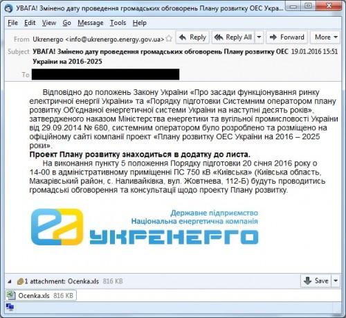 Hakerzy ukraińskie elektrownie
