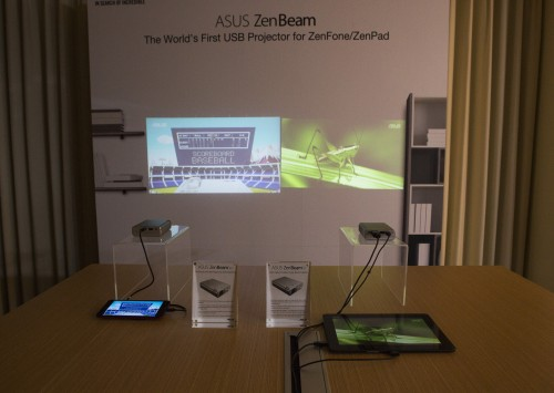 ASUS na CES 2016
