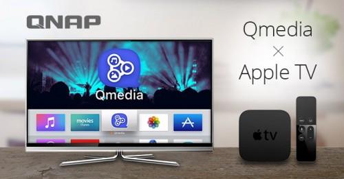 QNAP Qmedia