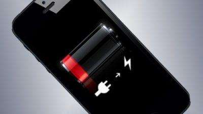 apple baterie 2016-12-14