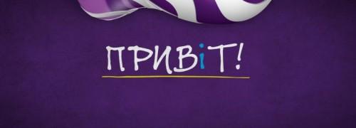 Play - Ukraina