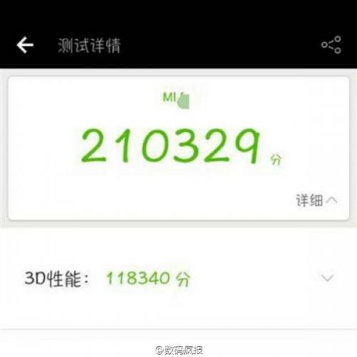 Xiaomi Mi 6 w AnTuTu - autentyczność nie jest potwierdzona