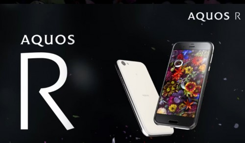 sharp aquos r premiera