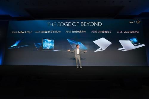 Asus ZenBook i VivoBook
