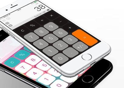 Kalkulator w iPhonie