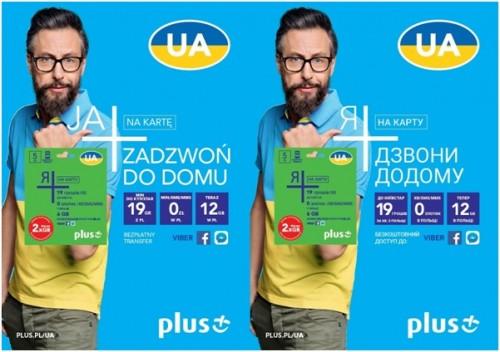 Plus - Taniej na Ukrainę