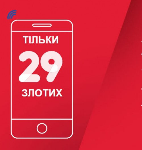 Virgin Mobile Polska - Ukraina