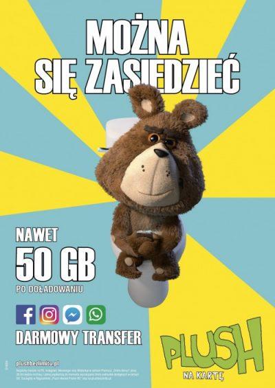 Plush - 50 GB