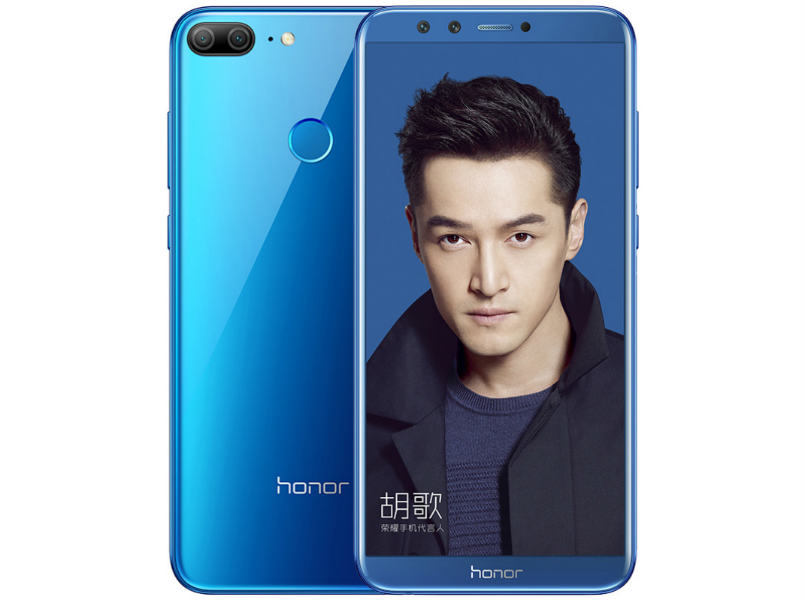 Honor 9 Lite 2