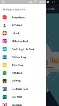 Aplikacja Bankowość uniwersalna Polska   lista banków cz1
