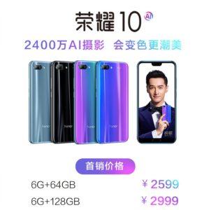 Huawei Honor 10 3