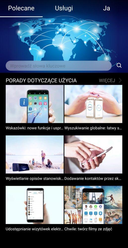 Huawei HiCare