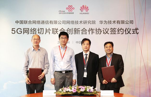 China Unicom and Huawei