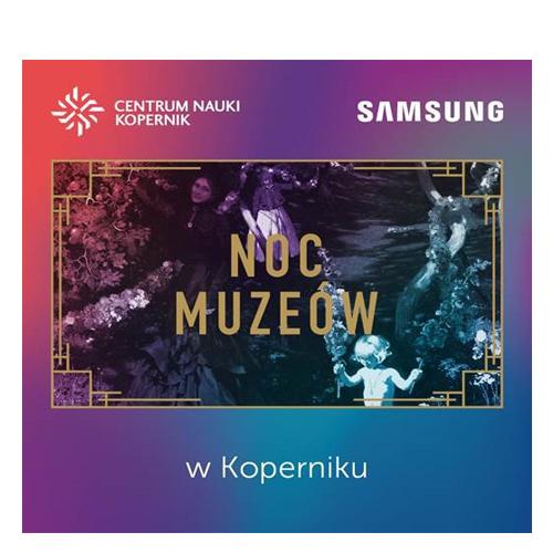 noc muzeow 2018 samsung