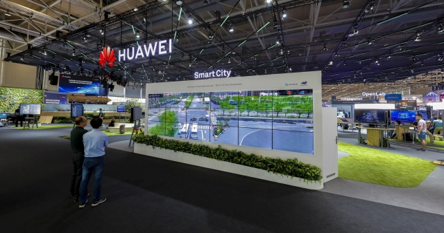 Huawei Smart City