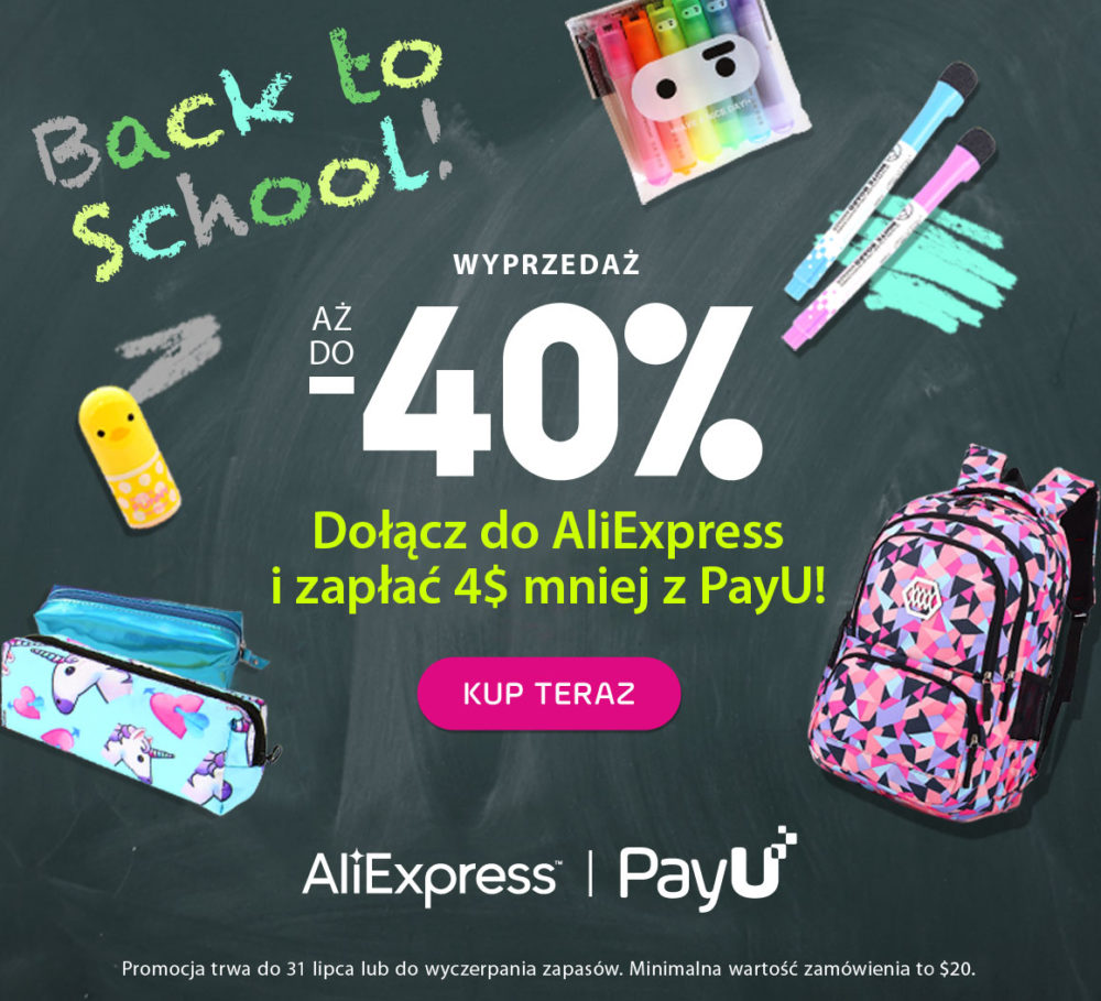 PayU AliExpress
