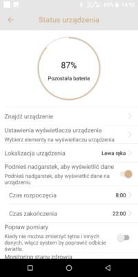 Screenshot 20180823 145254