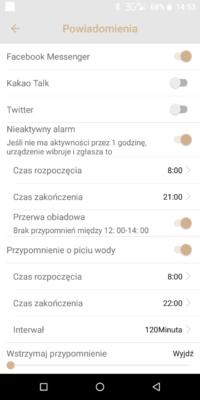 Screenshot 20180823 145336