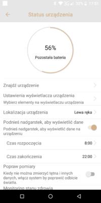 Screenshot 20180824 175151