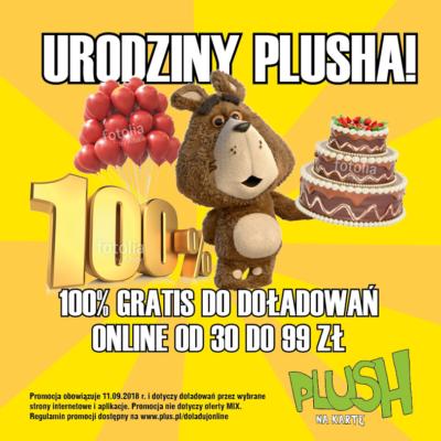 plush 100
