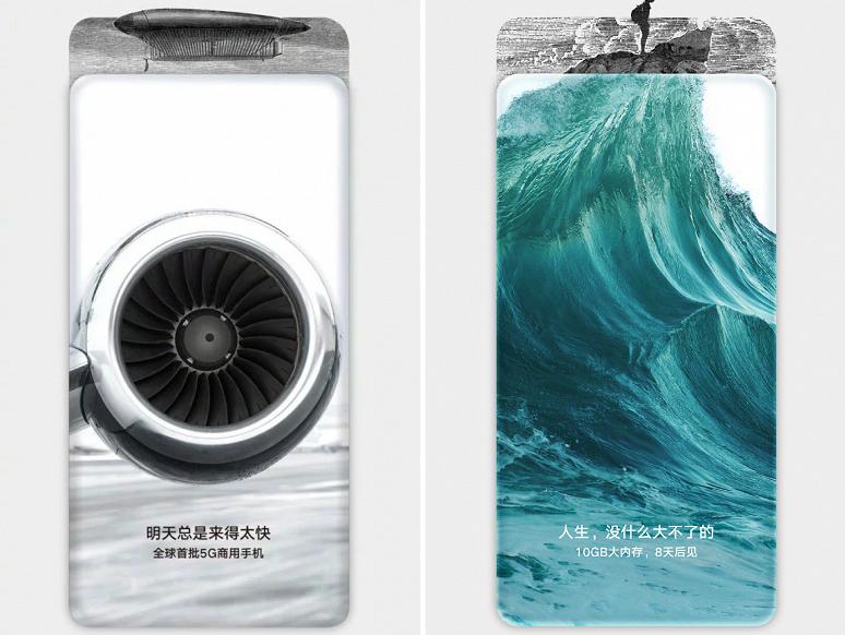pierwszy smartfon z technologią 5G – XIaomi Mi Mix 3