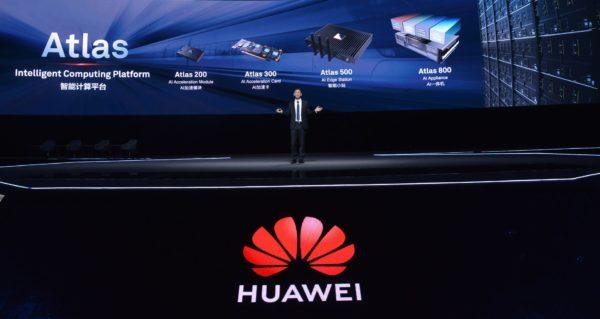 Huawei Atlas
